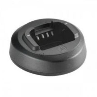 Bộ sạc pin bộ đàm Motorola GP2000S