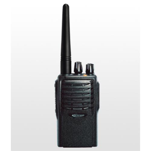 Bộ đàm Kirisun PTPT5200 UHF
