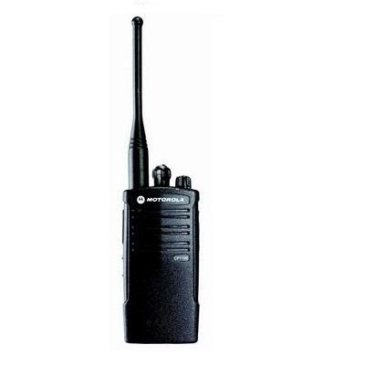 Bộ đàm cầm tay Motorola CP 1200