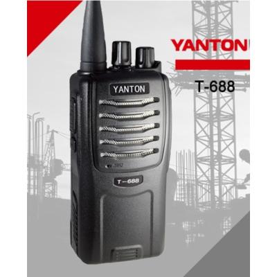 BỘ ĐÀM YANTON T688 VHF