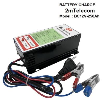 Nạp ắc quy tự động 2mTelecom BC12V-250Ah